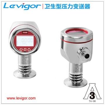 耐高温卫生型压力变送器-3A认证