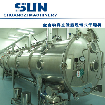 真空低温自动连续干燥机