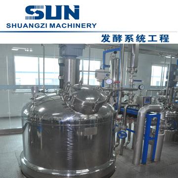 发酵系统工程