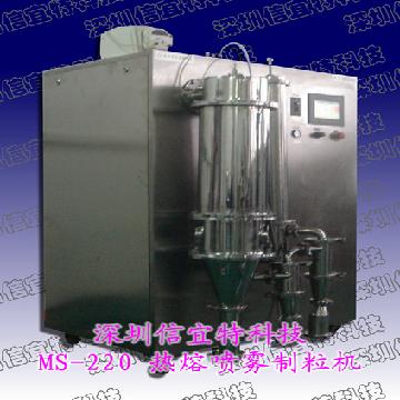 热熔喷雾干燥/冷冻制粒机