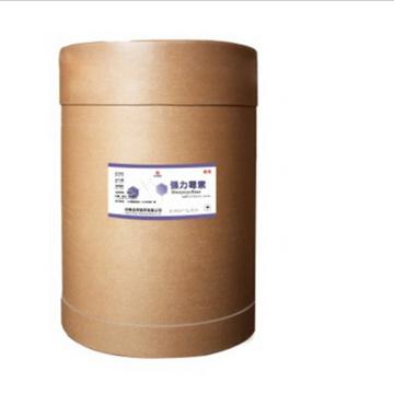 盐酸多西环素(Doxycline hyclate)