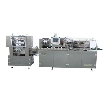 dxh-130模型装盒机