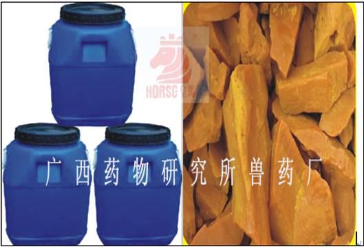 三氯化铁(六水)