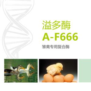 溢多酶A-F666(幼龄动物用)