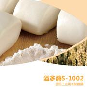 溢多酶S-1002 面粉工业用木聚糖酶