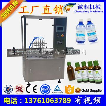 全自动塑料瓶洗瓶机
