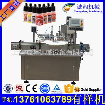 全自动电子烟油灌装机