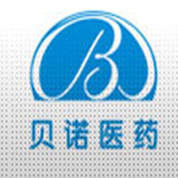 Vitamin B6 Hydrochloride