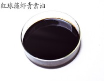红球藻虾青素油