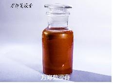 万寿菊浸膏