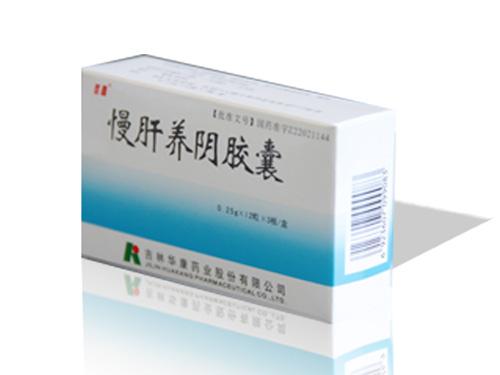 慢肝养阴胶囊36粒