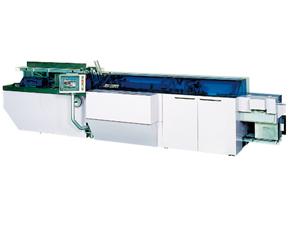 SC-1800 装盒机