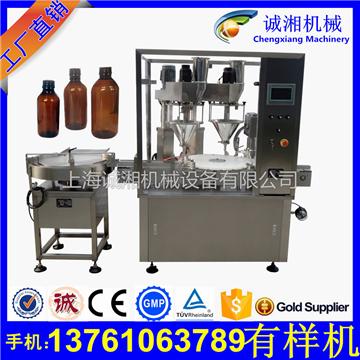 上海糖浆粉灌装机厂家