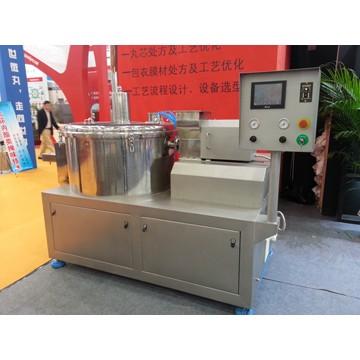 CGC系列离心造粒包衣机