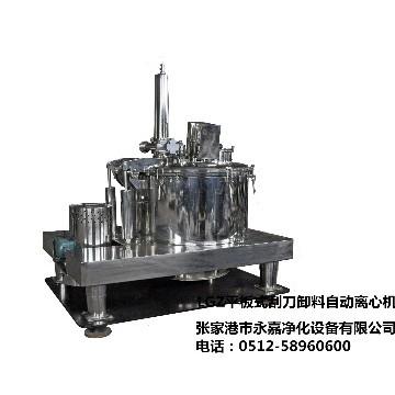 LGZ平板式刮刀卸料自动离心机