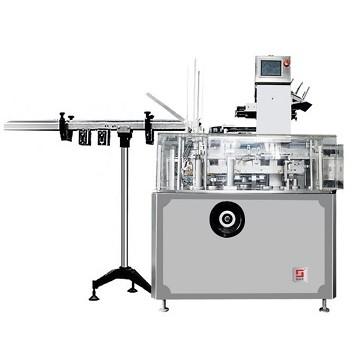 ZHJ系列间歇式(立式)自动装盒机