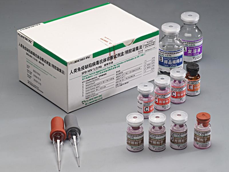 爱斯扶迪人类免疫缺陷病毒抗体诊断试剂盒(明胶颗粒