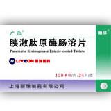 胰激肽原酶肠溶片(广乐)