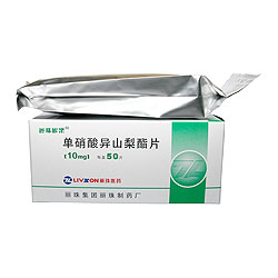 单硝酸异山梨酯片(丽珠欣乐)