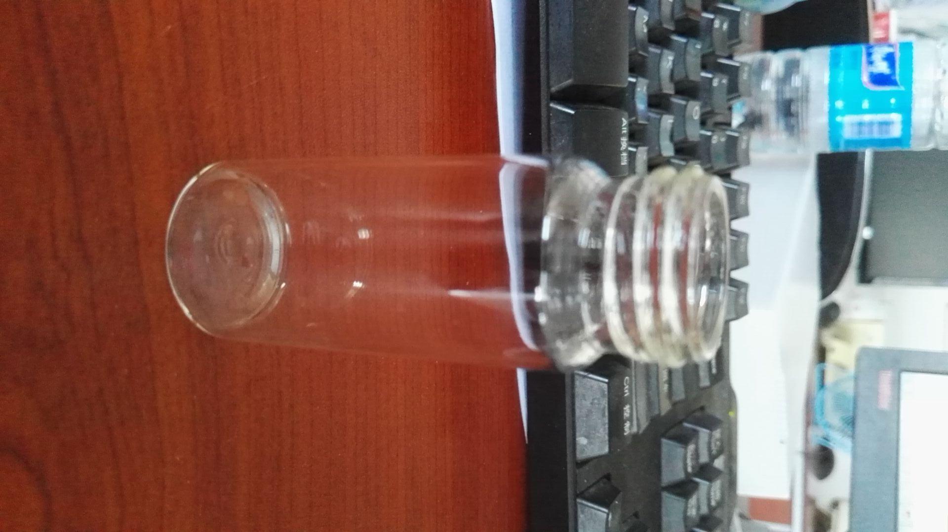 30ml储存样品瓶