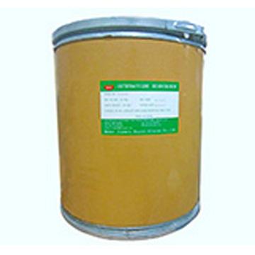 注射级盐酸土霉素