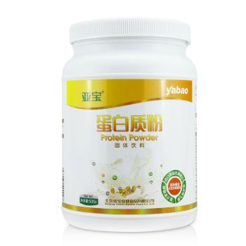 亚宝蛋白质粉