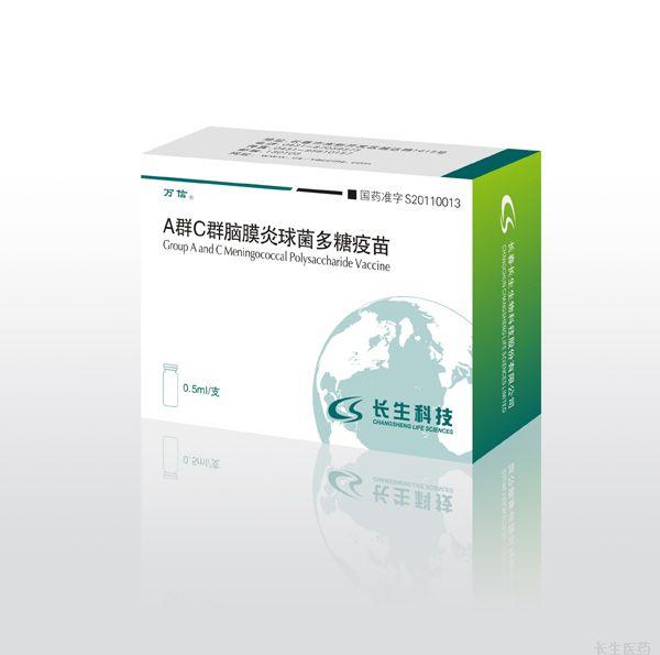 A群C群脑膜炎球菌多糖疫苗A群C群脑膜炎球菌多糖疫苗