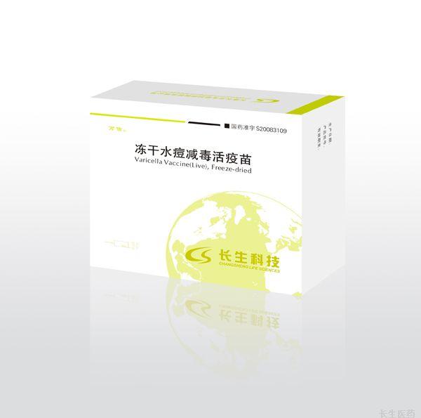 冻干水痘减毒活疫苗(预充中盒)冻干水痘减毒活疫苗(预充中盒)