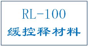 RL100,聚丙烯酸铵酯I