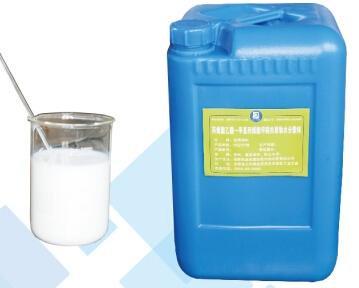 NE30D,丙烯酸乙酯-甲基丙烯酸甲酯共聚物水分散体