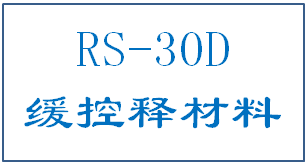 RS30D,聚丙烯酸铵酯II水分散体