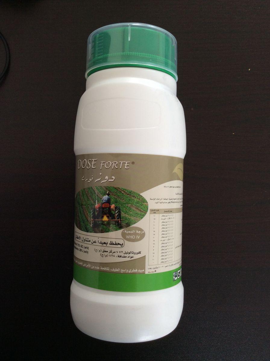 720g/l百菌清悬浮剂