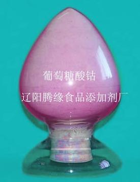 葡萄糖酸钴