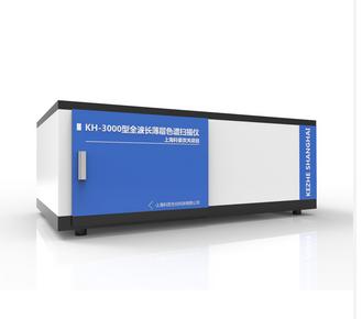 KH-3000型全波长薄层色谱扫描仪