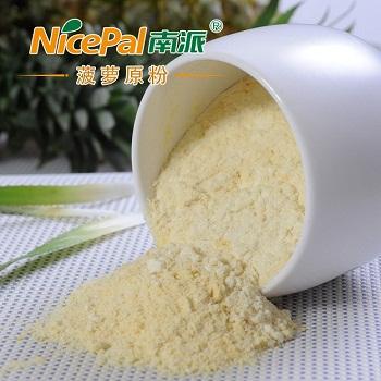 海南南派菠萝原粉 凤梨果汁粉 固体饮料粉 可提供代加工水果果蔬粉