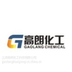 6-(4-甲基哌嗪-1-基)-4-(2-甲基苯基)烟酰胺(奈妥吡坦中间体5)