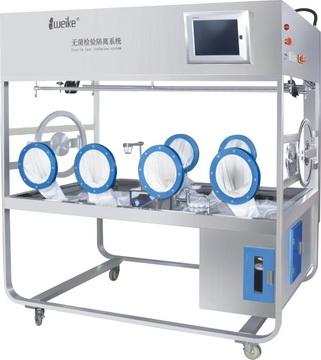 新型无菌检验隔离器(软舱体、紊流、双面操作)