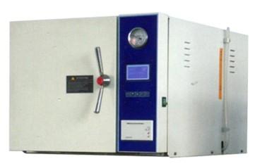 台式蒸汽灭菌器