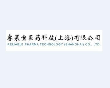 3-胺基-1-金刚烷醇 (维达列汀)