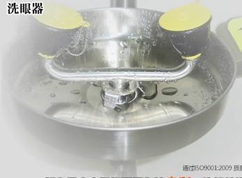 316不锈钢洗眼器