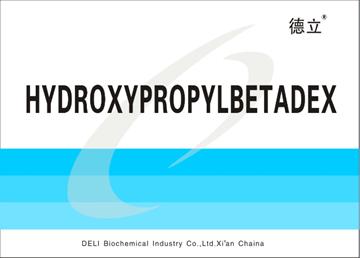 羟丙基-β-环糊精(EP8.0)