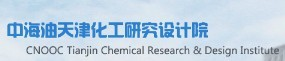 中央空调水处理药剂:TS-284K缓蚀阻垢剂
