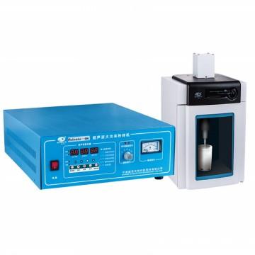 Scientz-08工业性超声波超微粉碎机