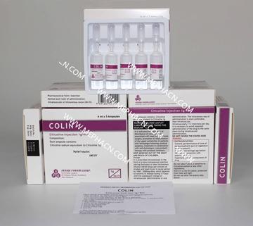 胞磷胆碱注射液
