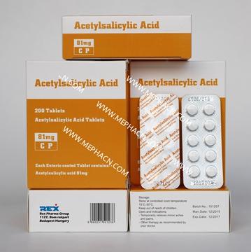 阿司匹林片