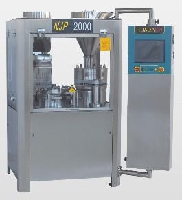 NJP-2000/1800/1500A,C,E型全自动胶囊填充机