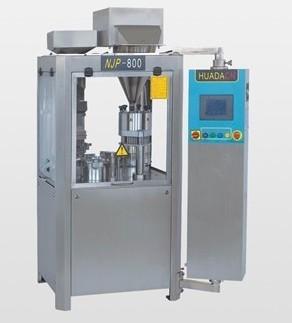 NJP-800/600/400 A,C,E全自动胶囊填充机