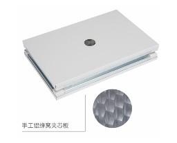 手工铝蜂窝夹芯板