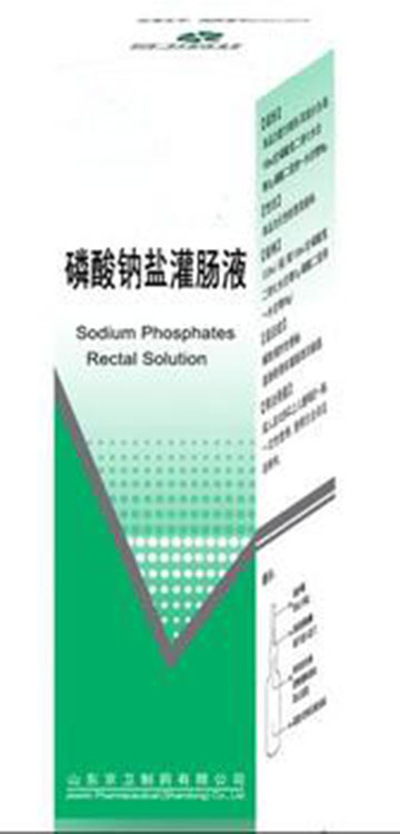 Sodium Phosphate Rectal Solution