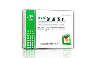 清芝灵®卵磷脂片